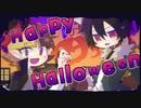 【ちゃろえもん・梟音キリィ】Happy Halloween【UTAUカバー】