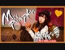 【歌って踊ってみたあ!!】Mrs.pumpkinの滑稽な夢【虹みみゆ】