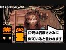 【謝罪】説明書を読めばクリアできる系ゲーム【ダークシード】#3 END
