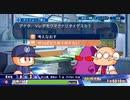 【パワプロ2020】サクセス ☆800越の投手編 #2