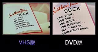 トムとジェリー『南へ行こう』 DVD版とVHS版を比較してみた