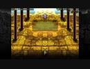 【思い出しながらのプレイ動画】Switch版LA-MULANA その12