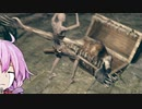 【DarkSoulリガバスター】DLC初見 初期体力で防具はつけない縛りで普通にプレイ#20【結月ゆかり】