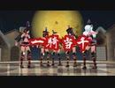 【MMD艦これ】【MMD幼女戦記】ターニャと愉快な第六駆逐は一騎当千なのです!