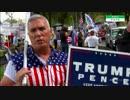 若者の期日前投票激増...フロリダ州の潮目が変わる?ラテン系米国人の投票動向は?