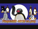【合作】PinguMAD-40thFes.png
