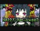 【歌ってみた】Happy Halloween【由妃】