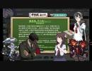 【艦これ】古鷹嫁閣下は2020年梅雨夏イベントに挑むようです【E-2】