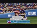 デレマスプロ野球 31試合目 横浜対ヤクルト23回戦 後半