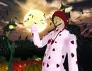 【MMDワンピ】ドンキホーテ兄弟のHappy Halloween
