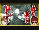 人質を洗脳する乾殿と太鼓の冥人天開司のGhost of Tsushima