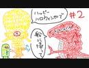 【ゆっくり / 解説付き】スーパーメトロイド100%RTA in 1:20:54 (2/6)