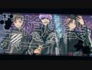 【けったろ × nero × NORISTRY】聖槍爆裂ボーイ - れるりり / ver.otonabi【歌ってみた】