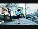 【ぺん誕2020】流星ダイアリー 踊ってみた【れい】
