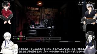 【単発実況】罠コンビは深夜警備のバイトをはじめました【Five Nights at Freddy's】二日目