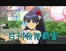 日刊 我那覇響 第2614号 「shiny smile」 【ソロ】