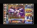 【神姫project】闇カタ狙いー!その2