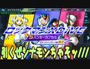 【実況】ロックマンXDiVE~引くぜシナモンちゃそッ///~