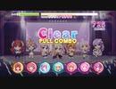 【リステップ】アイノウ・アイノウ EXPERT フルコンボ (AP)(Re:ステージ!プリズムステップ)