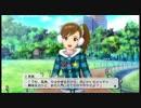 XBOX360版 アイドルマスター2 9.18事件がなんだ! 活動 22週目