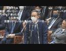 『全集中の呼吸』で答弁 衆院予算委