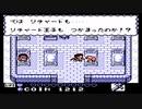 【実況】カエルの為に鐘は鳴る part21