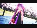 【MMD】右肩の蝶 Project DIVA 2nd【初音ミク】Sour式初音ミクRED