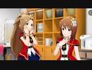 ミリシタ「プラチナスターシアター~Persona Voice~」イベントコミュ(4/4)