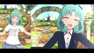 【ミリシタMV】shiny smile まつり姫ソロ&ユニットver