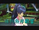 日刊 我那覇響 第2615号 「ザ・ライブ革命でSHOW!」 【ソロ】