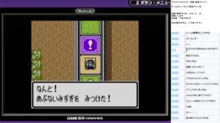 ドラゴンクエスト3 GBC版 実況プレイ part34