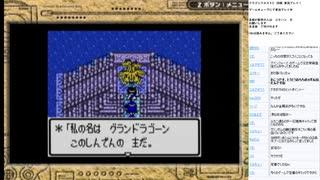 ドラゴンクエスト3 GBC版 実況プレイ part36