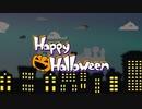 【オリジナルMV】 Happy Halloween@Junky feat. TMミミール 【歌ってみた】