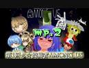 第一回ク☆投稿者Among Us mp.2