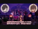 【刀剣乱舞偽実況】妖しく灯されたハロウィンタウン:あつ森3
