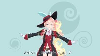 【MMDモーション配布あり】オトカム式_エモートパックVol.2 紹介動画