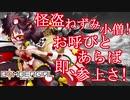 【MAD】EXVSMBON ボンバーガール・ウルシ参戦PV【嘘PV】