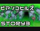 【実況】スーパーマリオサンシャインをやってみる。【日刊】ステージ1-3