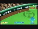 実況パワフルプロ野球 2010 遊戯録その45-サクセスオリックス・バファローズ編-