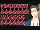 【SEKIRO】社築 無慈悲な仕打ちを受け絶叫する
