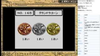 ドラゴンクエスト3 GBC版 実況プレイ part37