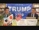 奥山真司の「アメ通LIVE!」 (20201103)