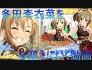 【デレステ・ガシャ】フェス限定李衣菜ッ!?引かなきゃ・・・(使命感)