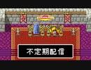 ゲーム実況うきょちゃんねるOP ~2020 Ver2.0~