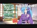 【アイドル部】貯金が確定して唸るイオリンまとめ【ヤマトイオリ】