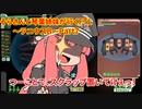 【FTL】そらさんと琴葉姉妹が行くFTL~ラニウスB~Part7【VOICEROID実況】