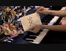 【ピアノ】「炎」を弾いてみた【鬼滅の刃】