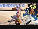 【PSO2】お絵描きする!【2】