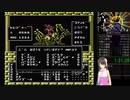 『デジタルデビル物語 女神転生Ⅱ』顔を倒す_RTA 2:44:35(ラスボス撃破は2:37:20)