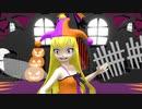 【東方MMD】ハロウィンカラーなクラピのHappy Halloween